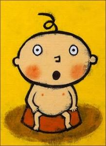 potty-bacinica-patricelli-book-kids-potty