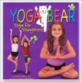 YOGA BEAR | learn yoga children book